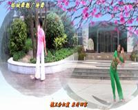 榕城舞魅廣場舞 半壺紗 表演 合屏版 正背面演示及口令分解動作教學