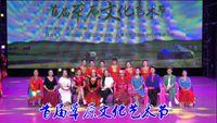 玉米舞蹈代表队《相约草原》 正背面演示及口令分解动作教学