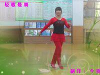 金周儷影廣場舞 健康是福 表演(輕歌曼舞) 正背面演示及口令分解動作教學和背面演
