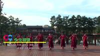 小麗廣場舞精英隊廣場舞 今生相愛 表演 團隊版 正背面演示及慢速口令教學