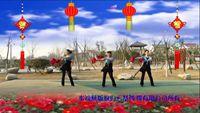 快樂每一天廣場舞姐妹版《新年財運到》編舞劉榮 正背面演示及口令分解動作教學