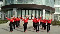 嵩山芬芳舞蹈隊《中國味道》 原創附正背面教學口令分解動作演示