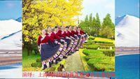 上海閔行區山花兒姐妹快樂舞蹈隊《唐古拉》 正反面演示及分解動作教學