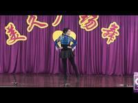 美久舞蹈 快乐给力 背面展示与动作分解 正背面演示及慢速口令教学