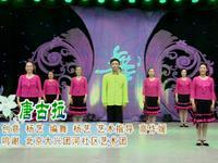 楊藝廣場舞 唐古拉 表演 口令分解動作教學