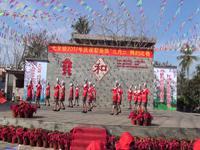 霸王嶺舞之韻廣場舞 納西情歌 表演 口令分解動作教學演示