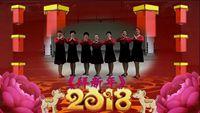 山東快樂廣場舞《拜新年》原創附教學 正背面演示及慢速口令教學
