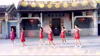 花都梅梅廣場舞《媽媽恰恰》 附正背表演口令分解動作分解教學