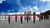 廈門集美樂海廣場舞《中國歌最美》(團隊版) 正背面演示及慢速口令教學