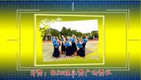 岳陽瓊之舞廣場舞《穿行》 正背面口令分解動作教學演示