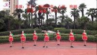 美久舞蹈团舞蹈 China 正背表演与动作分解 团队版附正背面口令分解教学演示