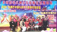 青春再來蓉蓉廣場舞《北風吹》編舞表演:巴蜀兄弟隊 正反面演示及分解動作教學