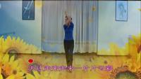 欣萍習舞廣場舞 為你等待 表演 個人版 原創附正背面教學口令分解動作演示