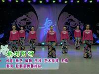 王梅舞蹈 新浏阳河 表演 经典正背面演示及口令分解动作教学