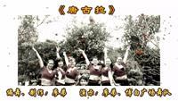 博白廣場舞 唐古拉 表演 完整版演示及分解教學演示