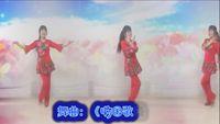 久久妙妍廣場舞《中國歌最美》歡快簡單 經典正背面演示及口令分解動作教學