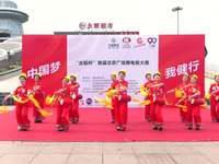 中國歌最美 經典正背面演示及口令分解動作教學
