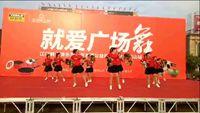 春之芳舞隊《中國歌最美》 原創附教學口令分解動作演示