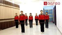 舞出健康舞蹈隊《中國味道》原創王廣成 正背面演示及口令分解動作教學和背面演