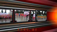 重慶康健連蕭舞蹈隊參加紅喬開心廣場舞四屆聯誼會《中國歌最美》制作:蝴蝶蘭 完整版演示及分解教學演示