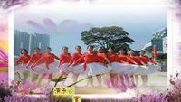官涌舞飛飛原創廣場舞《唐古拉》團體演繹版本 口令分解動作教學演示