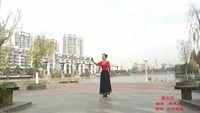 秦來財藏族舞《唐古拉》 演繹:東方破曉 完整版演示及口令分解動作教學