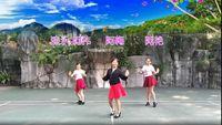 开心阿梅舞蹈《爱呀呀》编舞:凤凰香香 正反面演示及分解动作教学