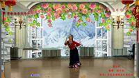 大連歡樂舞隊《唐古拉》編舞:饒子龍 完整版演示及分解教學演示