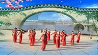泌陽健身舞協會廣場舞 拜新年 表演附正背面口令分解教學演示