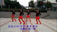 榮州玲子廣場舞《北風吹又吹》單人水兵舞正背面演示 正背面演示及口令分解動作教學和背面演