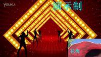風中梅花廣場舞《不如跳舞》楊麗萍老師編舞 演示制作 梅花 正背面口令分解動作教學演示