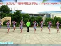 洪湖舞之戀廣場舞 萬水千山總是情 表演 正背面演示及口令分解動作教學和背面演