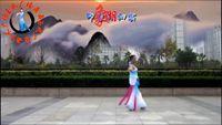 玉米舞蹈《印象湖泗窑》 经典正背面演示及口令分解动作教学