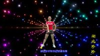 湖北珍珍原創動感健身舞《不如跳舞》DJ附教學 正背面演示及口令分解動作教學和背面演
