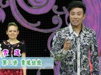 楊藝廣場舞  雪蓮 講課 第三講 雪域姑娘 正背面演示及慢速口令教學