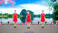 玫瑰怡林廣場舞《哥哥妹妹》原創16步水兵舞附分解 正背面演示及慢速口令教學