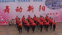孝義白云兒舞蹈隊   2014年三八節比賽《媽媽恰恰恰》 正反面演示及分解動作教學