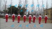 河南阿曼舞蹈隊《北風吹又吹》健身操編舞:波波,表演:阿曼團隊 完整版演示及分解教學演示