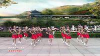 高安鳳儀舞蹈隊《最幸福的人32步》 正反面演示及分解動作教學