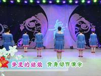 太湖县寺前镇舞蹈  梦里的姑娘 背面展示 完整版演示及口令分解动作教学