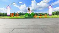 芬芳廣場舞《拜新年》  制作:水云間 經典正背面演示及口令分解動作教學