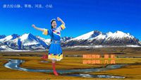 大慶麗影廣場舞《唐古拉》編舞:饒子龍 口令分解動作教學