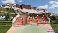 安徽舞之緣廣場舞《唐古拉》 口令分解動作教學