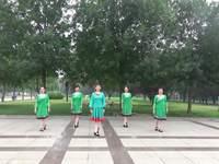 誓言廣場舞 草原綠了 表演 編舞 茉莉 正背面演示及慢速口令教學