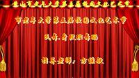 黄山市老年大学民舞,身段班舞蹈《葬花》 正背面演示及口令分解动作教学