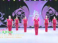 奉新蓉蓉夢之美廣場舞 草原妹妹 表演 正背面演示及口令分解動作教學