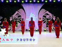 刘荣舞蹈 大妹子 背面展示 原创附教学口令分解动作演示
