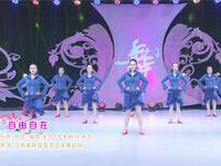 美久舞蹈 自由自在 表演 完整版演示及分解教学演示