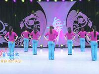 美久舞蹈 爱情备胎 背面展示附正背面口令分解教学演示