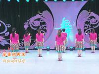 美久舞蹈  爱重新再来 背面展示 原创附教学口令分解动作演示